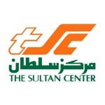 sultancenter_1344259041_600