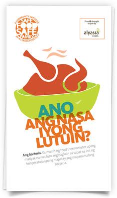 cuisine_tag