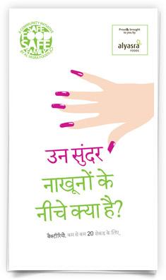 fingernails_hindi