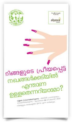 fingernails_mal