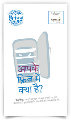 fridge_hindi
