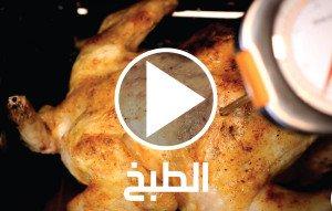 ALYASRA-VIDEO-IMAGES-AR-01