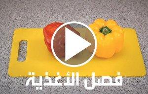 ALYASRA-VIDEO-IMAGES-AR-04