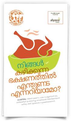 cuisine_mal