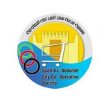 Saad-Abdullah